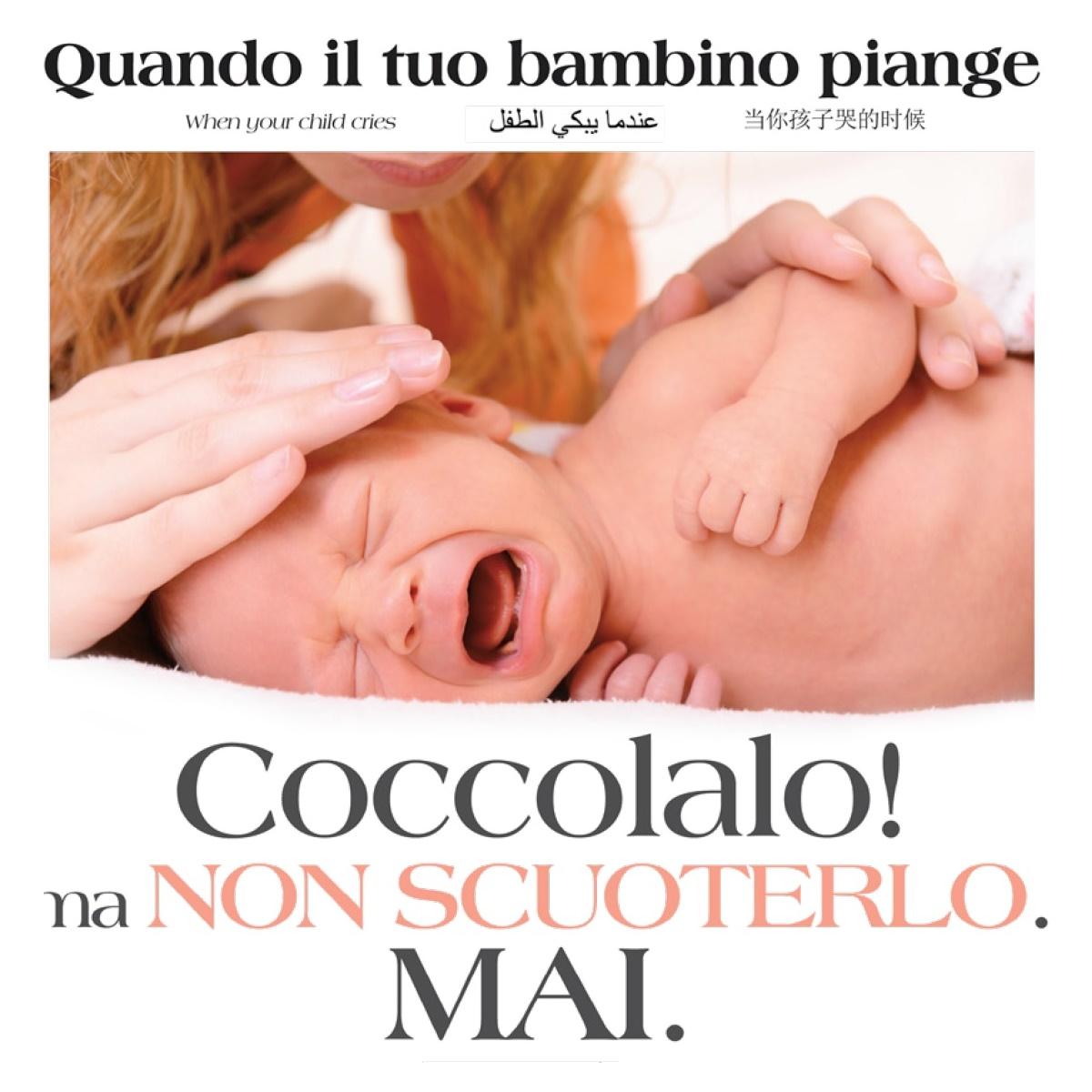 shaken baby locandina p 1
